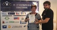 Путеводитель по святым местам Тамбовщины стал лучшим в конкурсе «Маршрут года»