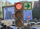 В России разрешат автомобилям поворачивать направо на красный свет