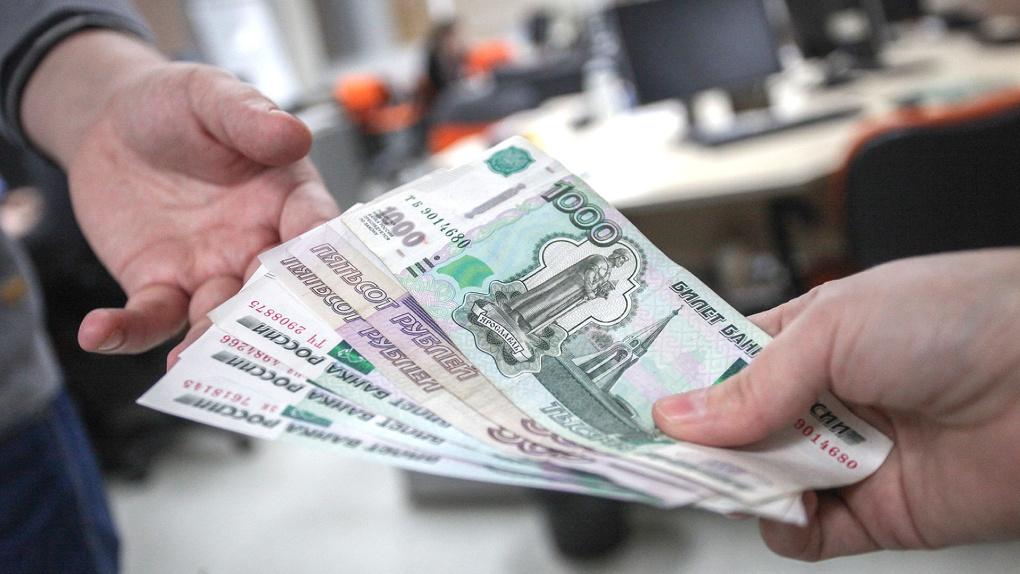 Начинаем богатеть? В России зафиксировали снижение уровня бедности