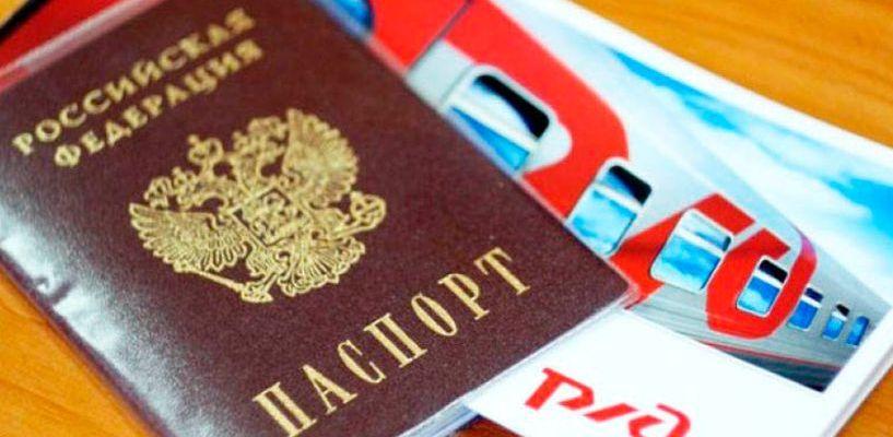 Тамбовчане приобрели более 40 тысяч ж/д билетов по банковским картам