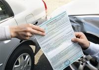 Автолюбители смогут выбирать вид компенсации по ОСАГО