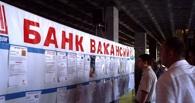 Тамбовщина получит более 120 миллионов рублей на борьбу с безработицей