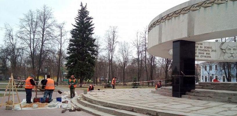 Городские памятники приводят в порядок