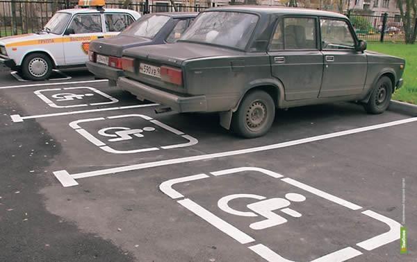 """Владельцев магазинов в Тамбове """"раскошелят"""" за отсутствие парковки для машин инвалидов"""