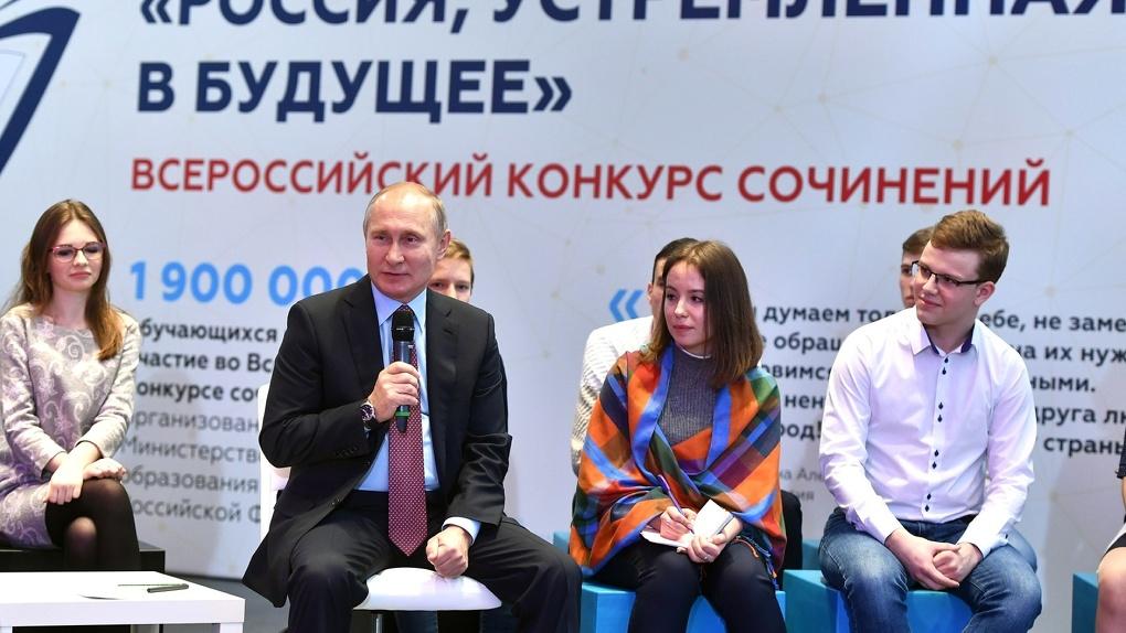 Тамбовская школьница пообщалась и сфотографировалась с президентом