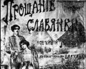 Именем Василия Агапкина в Тамбове назвали конкурс