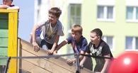 Многодетным семьям в России хотят снизить подоходный налог