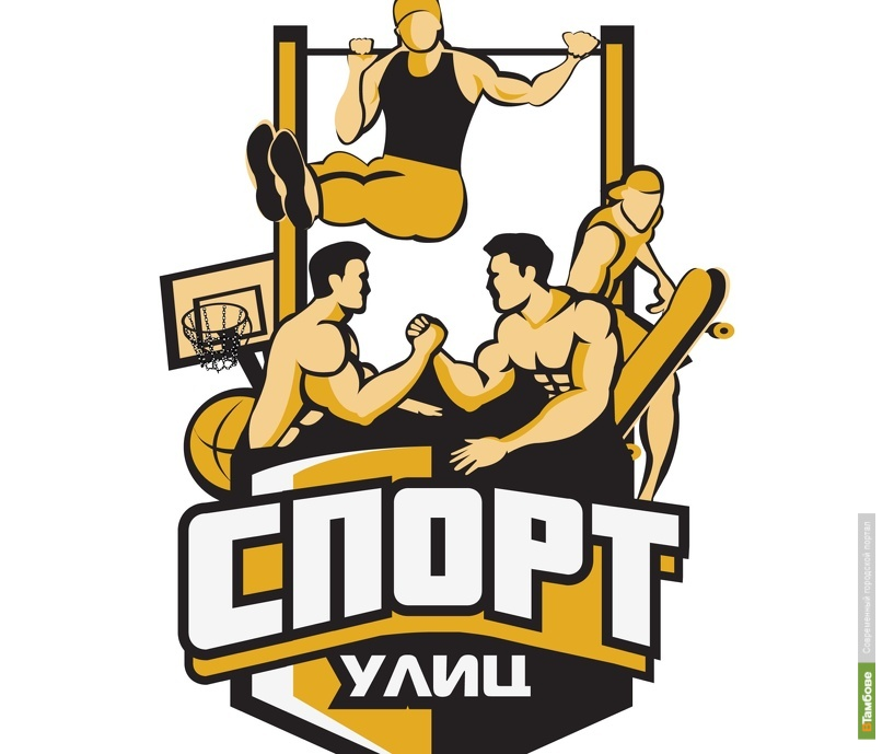 Тамбовский фестиваль «Спорт улиц» получил свою эмблему