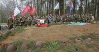 Поисковый отряд «Альтаир» отправился на «Вахту памяти - 2015»