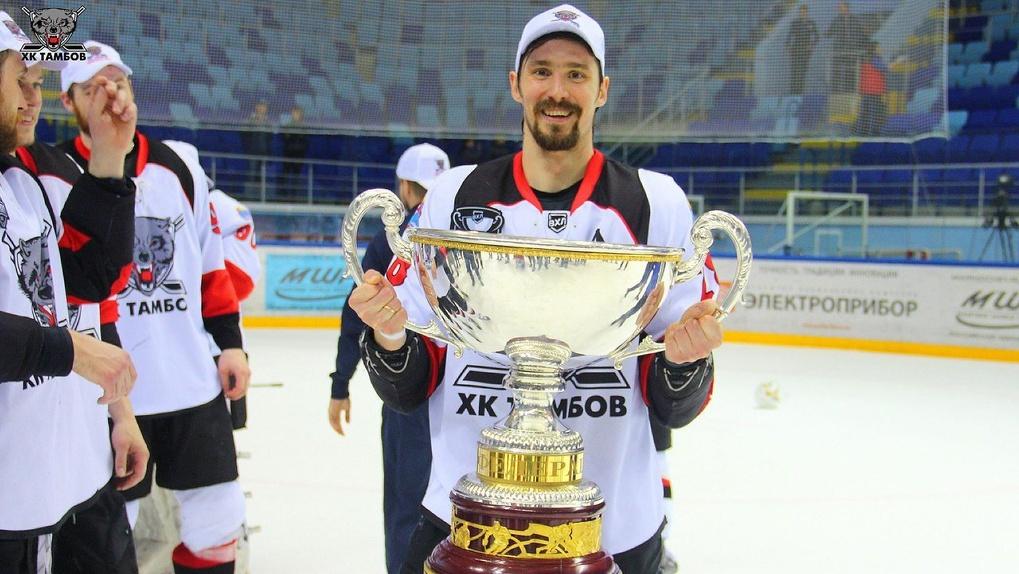 На повышение! ХК «Тамбов» подаёт заявку на участие в Чемпионате ВХЛ