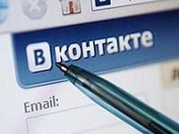 «ВКонтакте» заплатит разработчикам клиента для Windows Phone 7