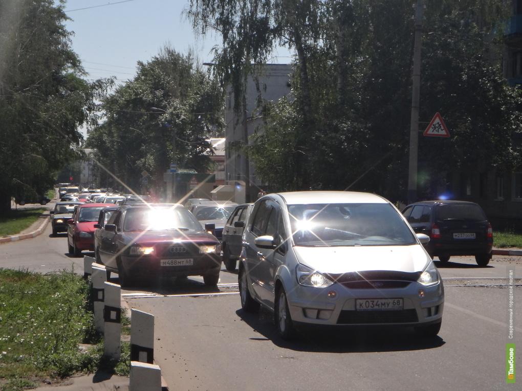 """В Тамбове определили самые """"вредные"""" улицы"""