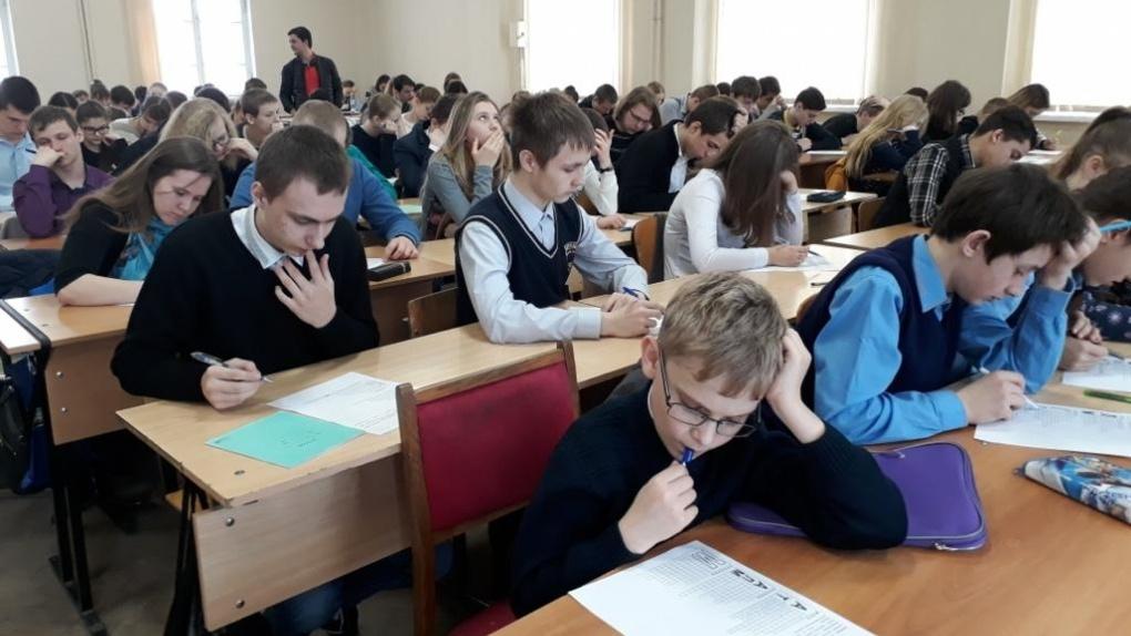 Движение вверх: Тамбовская область поднялась на 29 строчек по числу дипломов школьных олимпиад