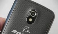 Boeing создал телефон, который умеет «самоуничтожаться»