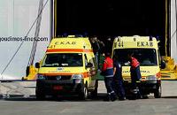 Российские туристы погибли в автокатастрофе в Греции