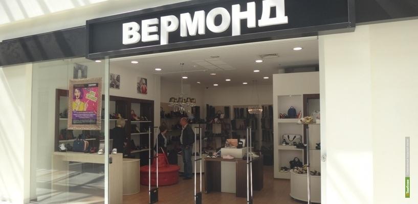 Новое имя, прежние традиции: салон Vermond отмечает 20-летие