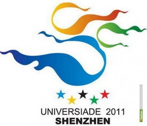 Сборная России лидирует на Универсиаде в Шэньчжэне
