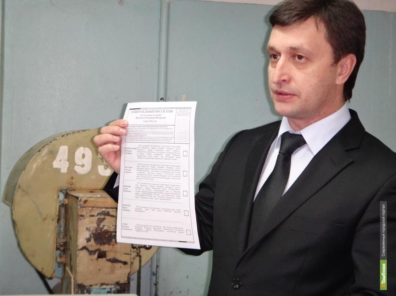 Экс-глава Тамбовского избиркома уже завтра может возглавить Питерский
