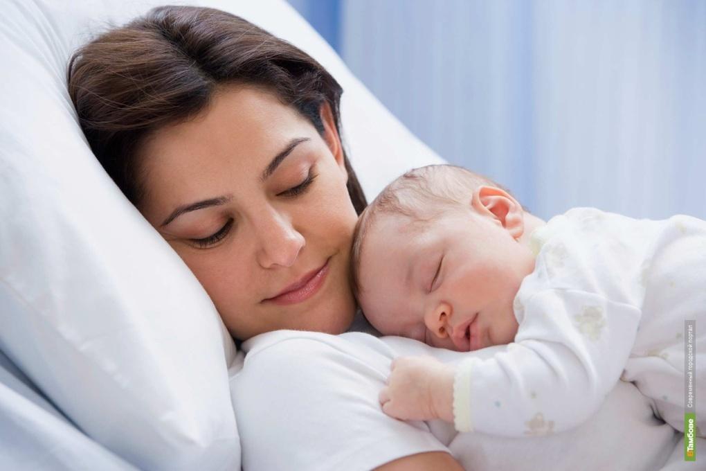 Детский фонд одарит тамбовских новорожденных
