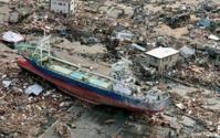 В Японии сегодня поминают жертв мартовского землетрясения