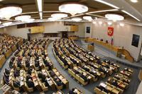 Госдума предлагает принять закон о вранье