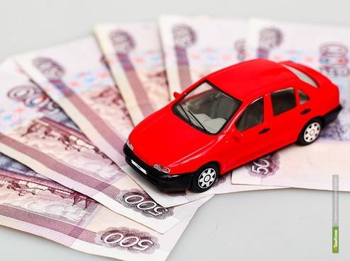 Автовладельцы пополнят тамбовскую казну на 340 млн. рублей