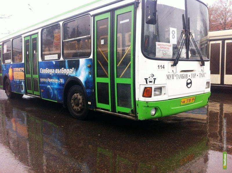 По Тамбову будет курсировать бесплатный автобус