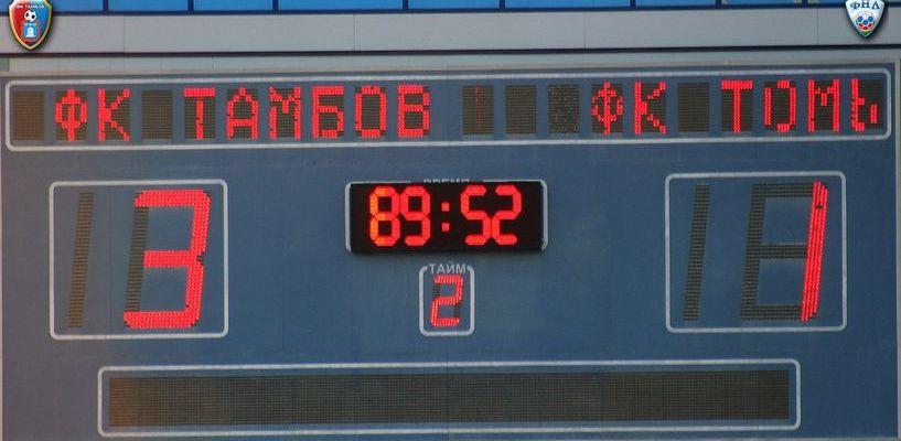 Исправили самарские ошибки: как «Тамбов» обыграл «Томь» на домашнем поле