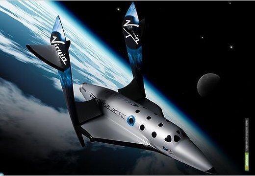Космический корабль для туристов совершил первый полет
