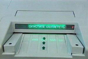 Считать голоса тамбовских избирателей будет робот