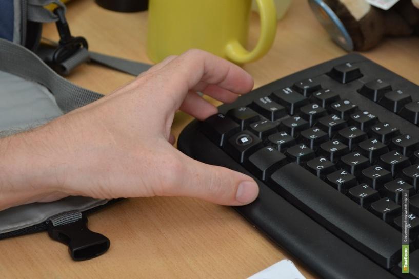 Тамбовчанин не хотел выплачивать штраф за распространение запрещённых материалов в Интернете