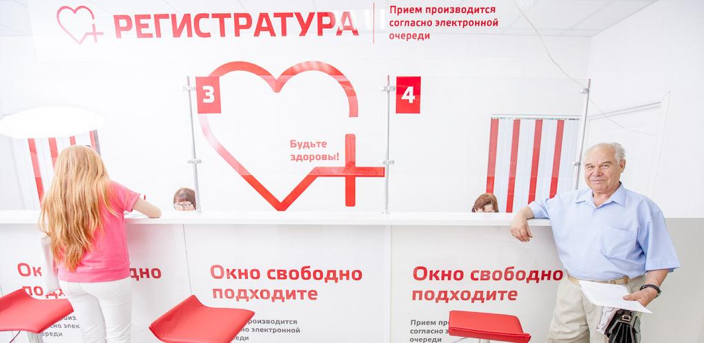 В Тамбове стартовал проект «Бережливая поликлиника»