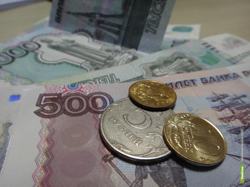 За оскорбление по СМС тамбовчанку наказали рублём