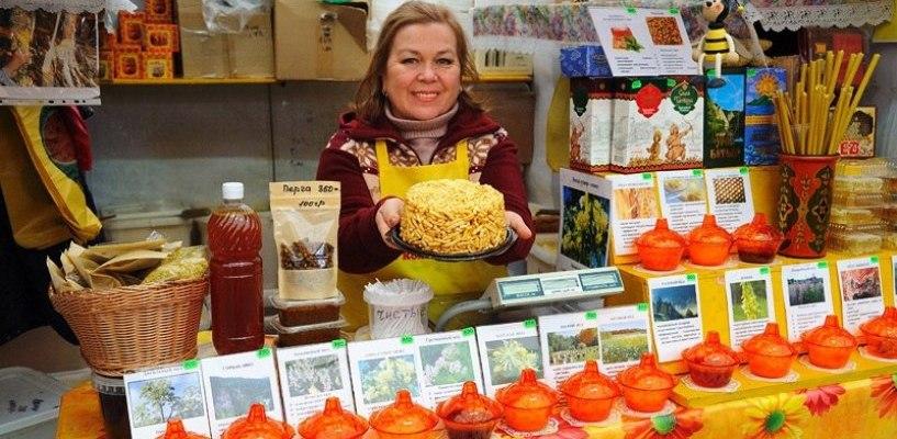 На протяжении двух недель в Парке культуры можно будет купить мёд