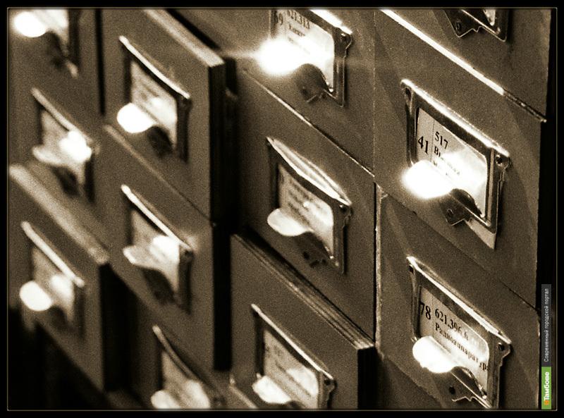 Архивные документы Тамбовщины оцифруют