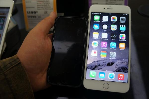 Онлайн-магазин компании Apple приостановил работу, чтобы сменить ценники