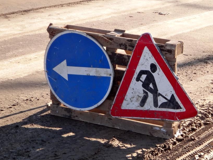 Для автомобилистов закроют улицу Фридриха Энгельса