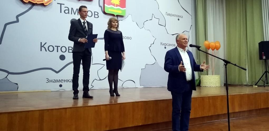 Укрепить дух конкуренции: школам Котовска хотят дать имена выдающихся людей