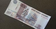Преподаватель из Кирсанова попался на взятке в 500 рублей