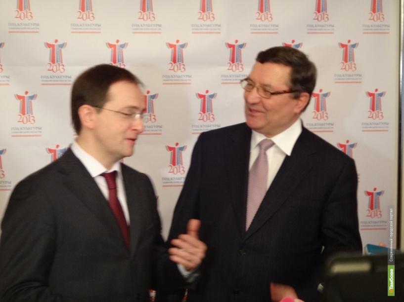 Олег Бетин попросил министра культуры приезжать в Тамбов почаще