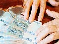 Правительство сократит накопительную часть пенсии