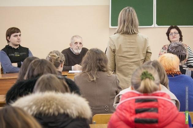 В ТГУ создана ячейка Союза журналистов России
