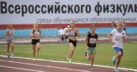 Представлять Тамбовскую область на II Всероссийском летнем фестивале ГТО будут 8 спортсменов