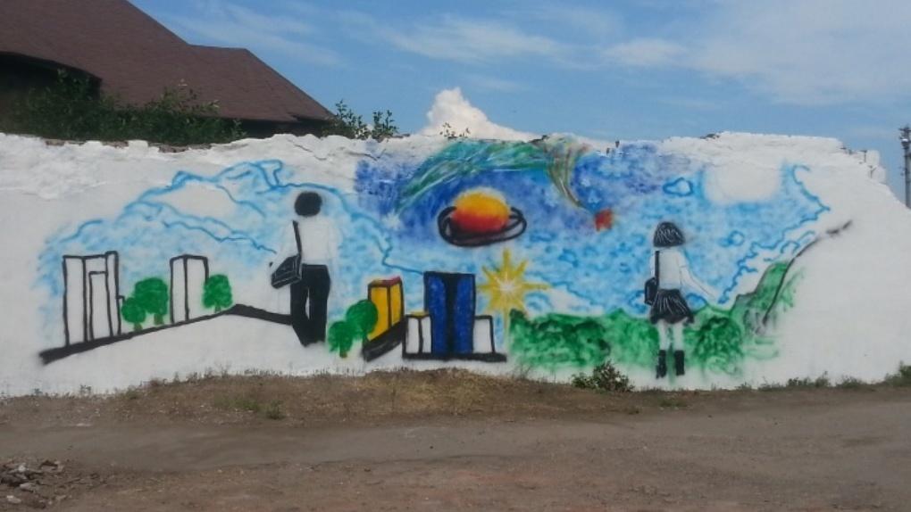 В Рассказово появилось граффити со смыслом