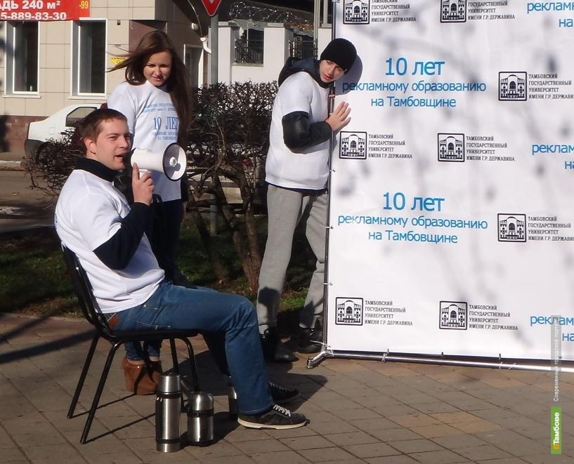 Державинцы устроили съёмки в центре Тамбова