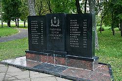 На Тамбовщине появился ещё один памятник солдатам