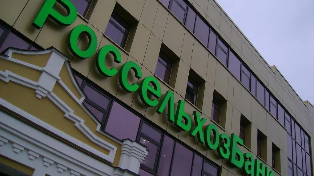 Россельхозбанк подвел итоги кредитования сезонных работ в Тамбовской области