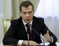 Медведев поручил сделать ответный «список Магнитского»