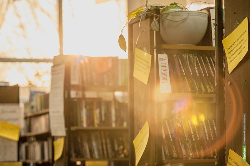 Детской областной библиотеке подарили золотую коллекцию книг СНГ