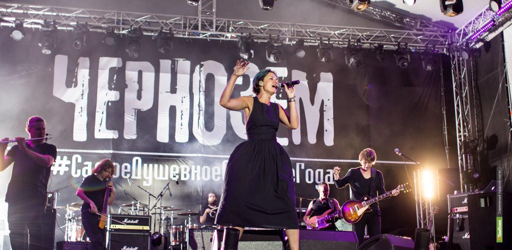 Для желающих приехать на «Чернозём» организуют туры из других городов